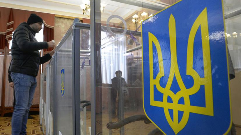 Выборы в Украине,Москва не станет отправлять наблюдателей для работы на выборах президента