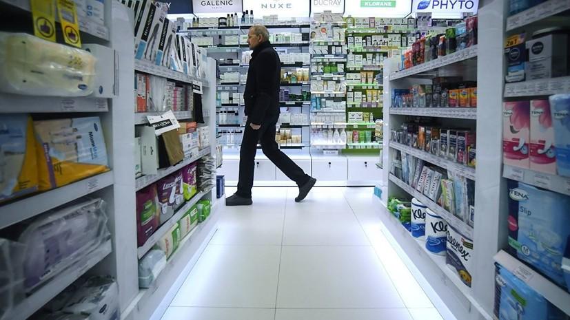 Россияне стали чаще покупать отечественные препараты