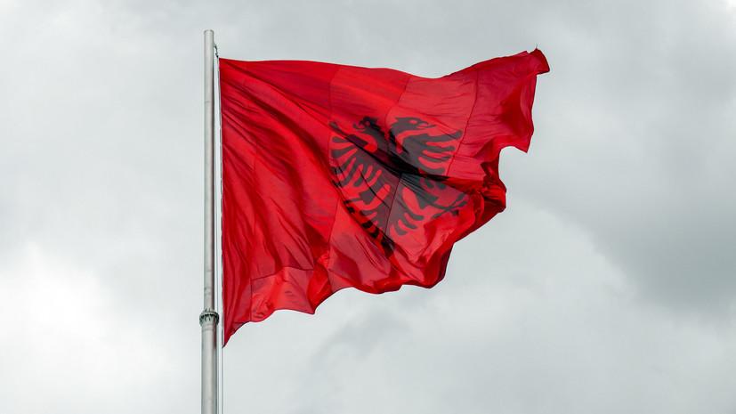 Албания с 1 апреля по 31 октября отменит визы для россиян