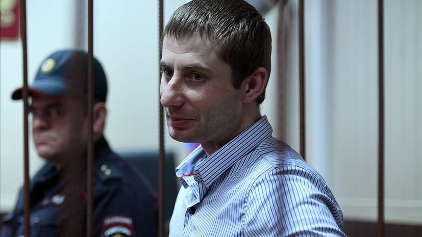 Суд продлил арест обвиняемому в краже картины Куинджи