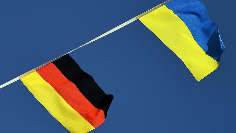 Германия выделит €1,8 млн на гуманитарную помощь Украине