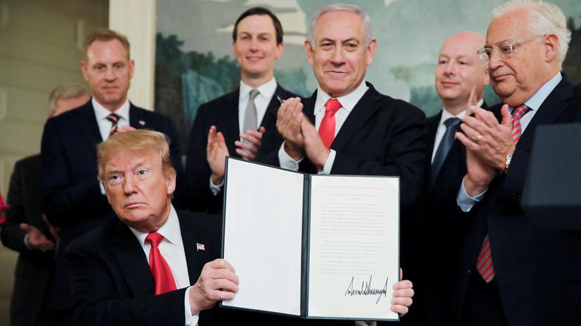 «Статус региона не изменился»: как в мире отреагировали на решение Трампа признать Голаны территорией Израиля