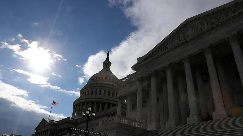 В США приняли законопроект против российских энергопоставок в Европу