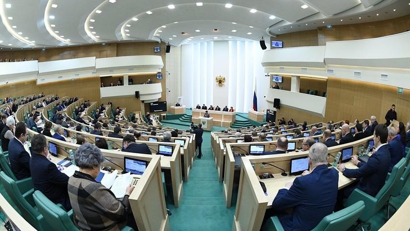 Комитет Совфеда по соцполитике поддержал закон о доиндексации пенсий