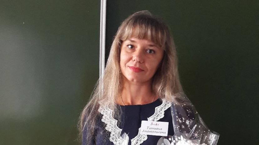 Учительница из Барнаула прокомментировала ситуацию с увольнением