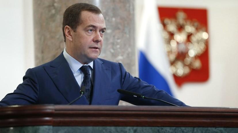Медведев заявил о моратории на корректировку налогов на шесть лет