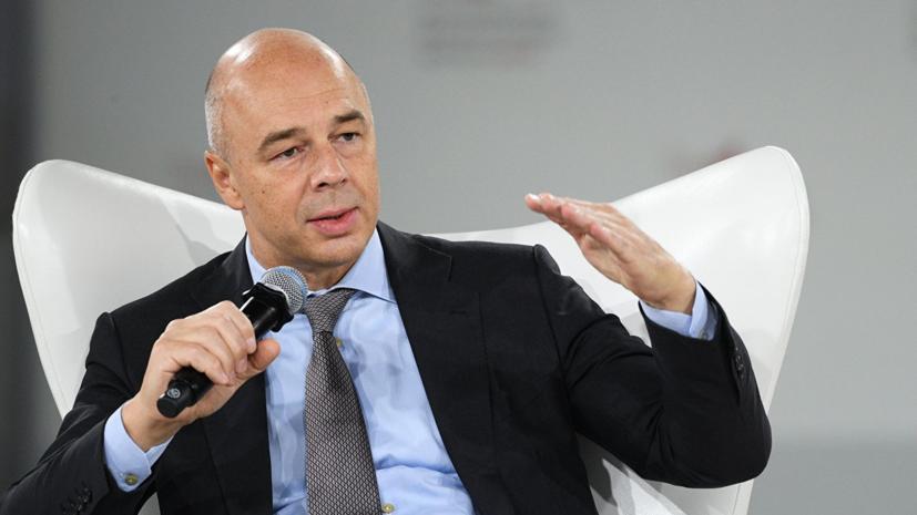 Силуанов рассказал о проекте индивидуального пенсионного капитала