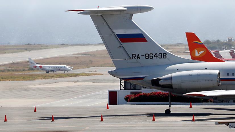 «Политическая конкуренция»: как США пытаются препятствовать военному сотрудничеству России и Венесуэлы