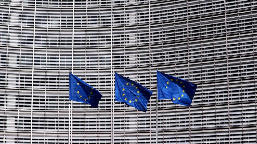 ООН: Евросоюз несёт большие потери от санкций, чем Россия