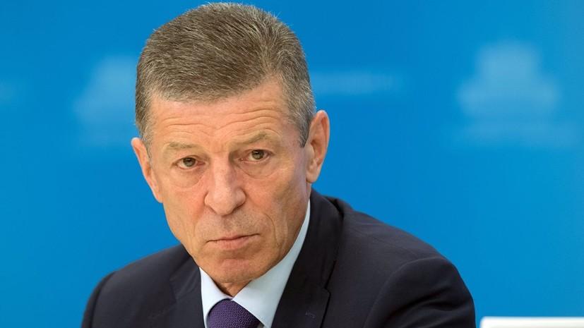 Козак сообщил о начале консультаций с ЕАЭС по лицензированию экспорта нефти