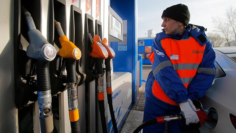 Весеннее решение: правительство и нефтяники договорились продлить заморозку цен на бензин