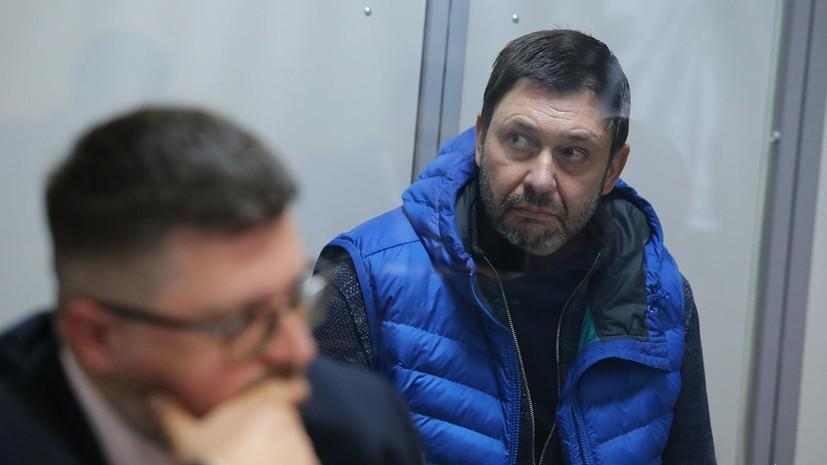 Суд в Киеве продлил арест Вышинского до 24 мая