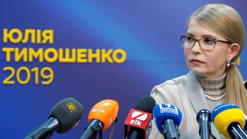 Тимошенко пообещала поднять минимальную пенсию в случае победы на выборах