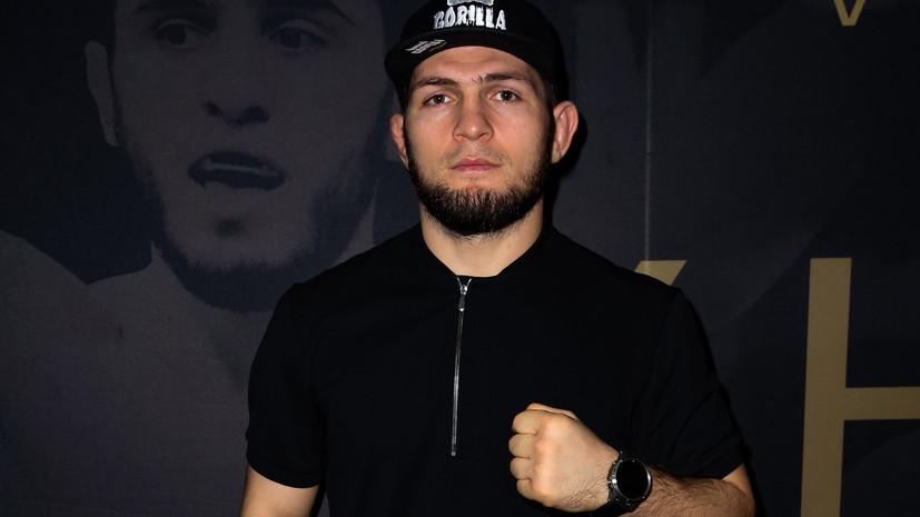 Боец UFC Диас обвинил Нурмагомедова в трусости