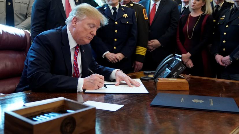 Конгрессмены США не смогли преодолеть вето Трампа на резолюцию по ЧП