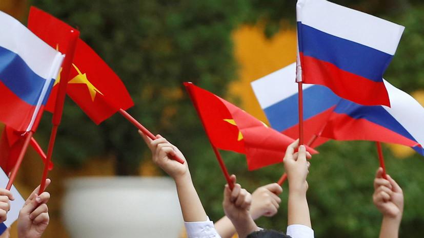 Во Вьетнаме выступили за развитие торговых отношений с Россией