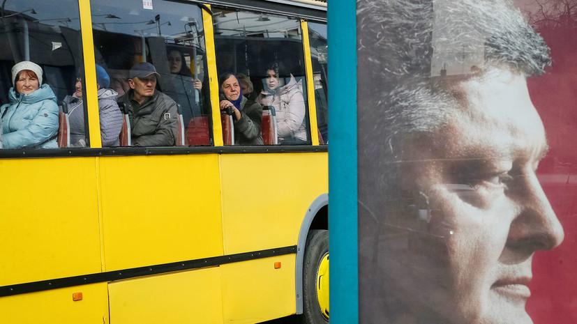 В отрыве от реальности: как Порошенко пытается использовать антироссийские настроения в преддверии выборов на Украине