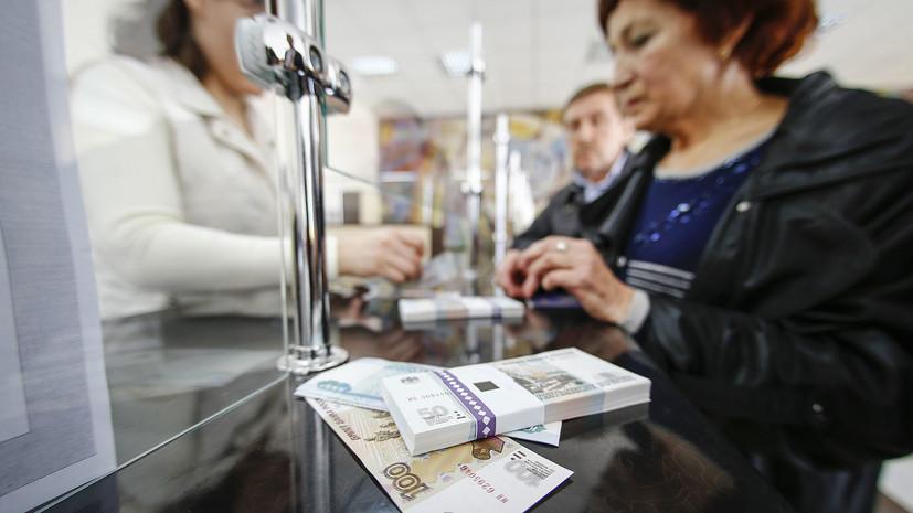 На подпись президенту: Совет Федерации одобрил закон о повышении выплат малообеспеченным пенсионерам