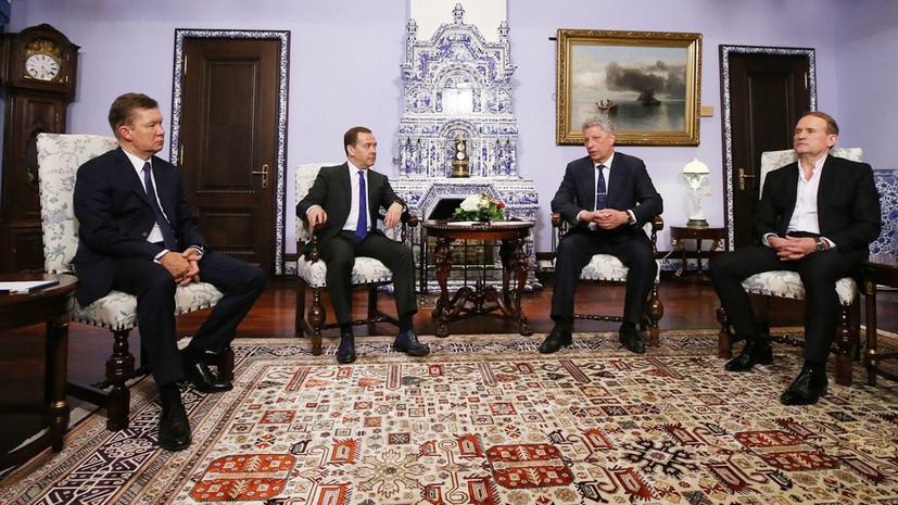 В Киеве возбудят дело против Бойко и Медведчука после визита в Россию