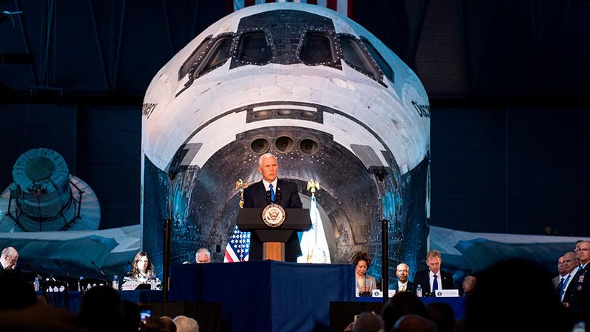 «Золотая мечта американцев»: как США планируют вернуться на Луну к 2024 году