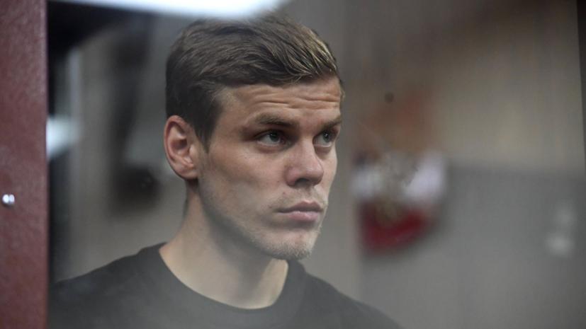 ЕСПЧ подтвердил получение жалобы футболиста Кокорина