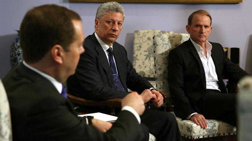 Госпогранслужба Украины прокомментировала визит Бойко и Медведчука в Москву
