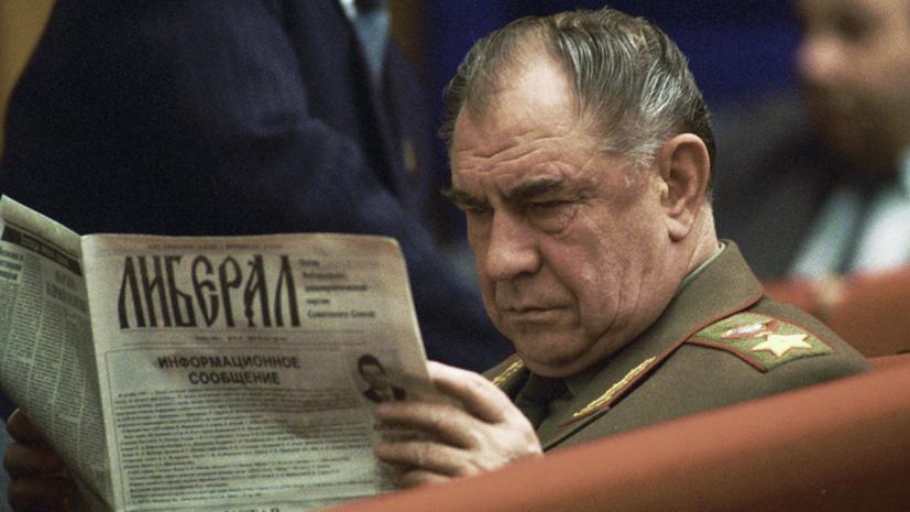 СК России оценит действия вынесших приговор Язову литовских судей