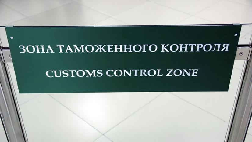 Латвийские таможенники задержали россиянина с почти 90 кг гашиша