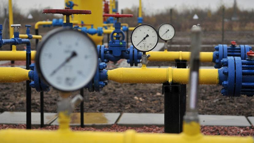 В ФРГ подчеркнули необходимость ясности по транзиту газа через Украину