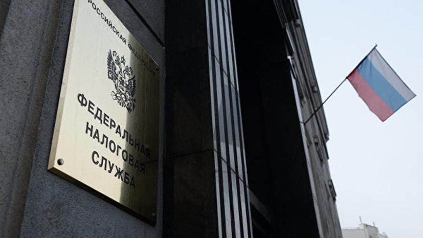 В ФНС России рассказали о цифровой трансформации налоговых органов