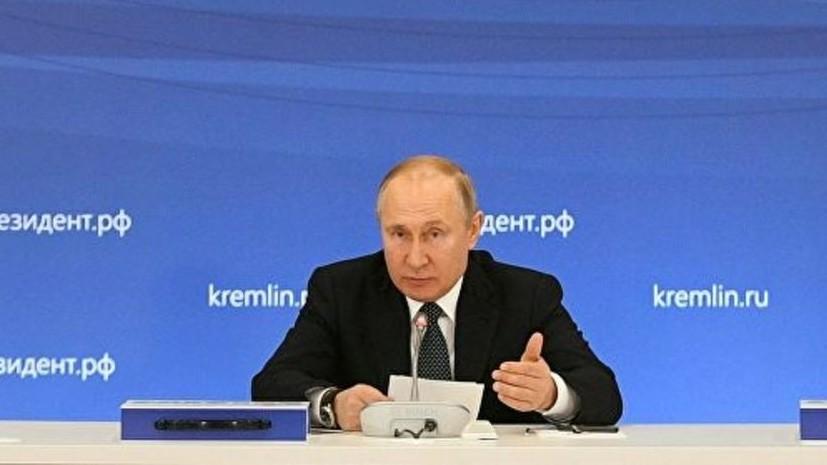 Путин назвал спорт важным государственным делом