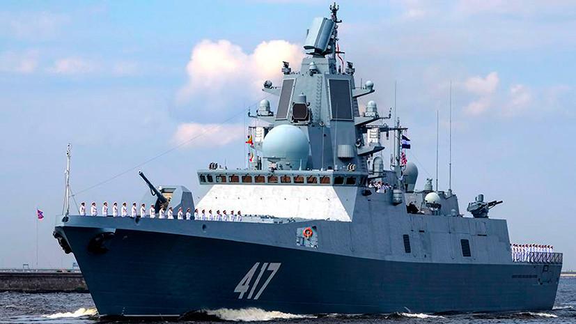 На 50 лет вперёд: ВМФ получит более 180 новых кораблей до 2027 года