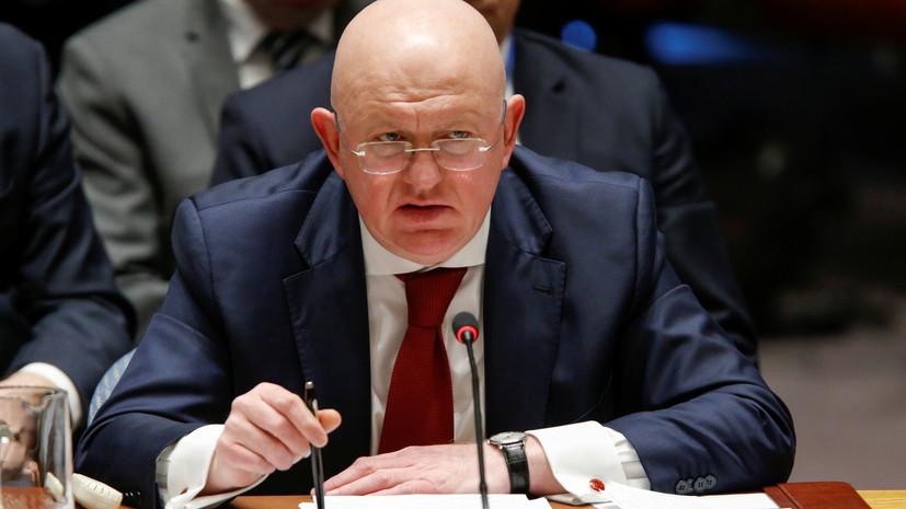 Небензя сообщил о подготовке боевиками инсценировки химатаки в Сирии