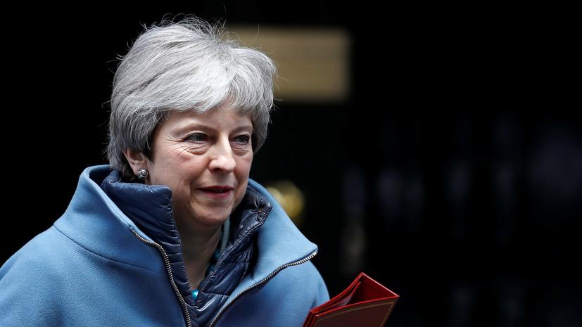 Мэй готова уйти в отставку после одобрения её сделки по брекситу