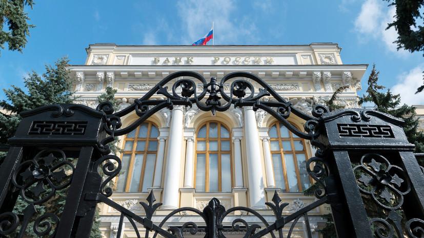 ЦБ отозвал лицензию у Международного расчётного банка