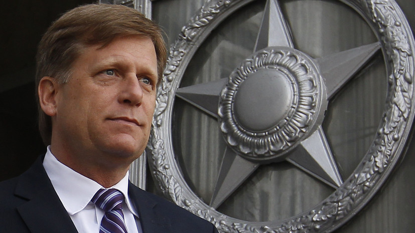 McFaul hopes that the publication of the Muller report will
