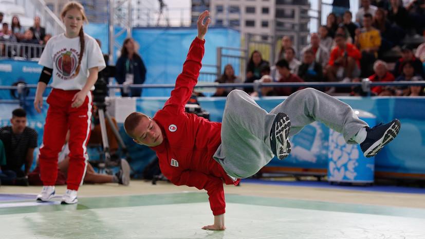 Исполком МОК рекомендовал сделать брейк-данс олимпийским видом спорта