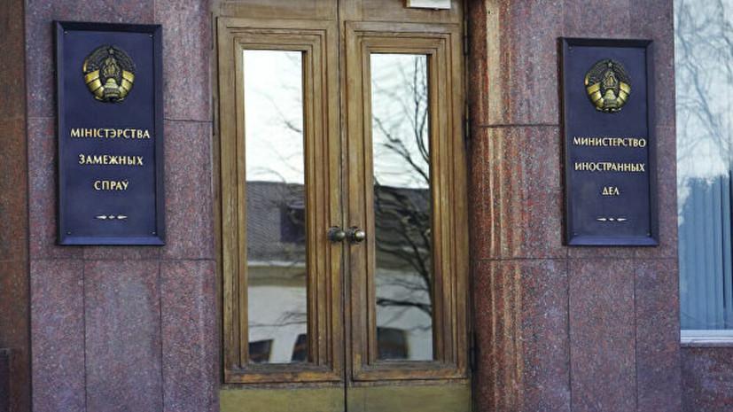 В МИД Белоруссии заявили об отсутствии планов вступать в ЕС