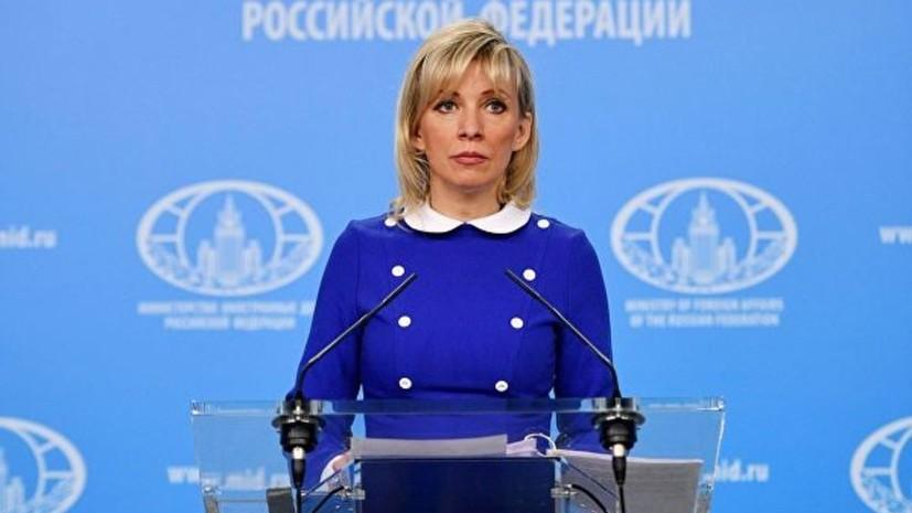 МИД прокомментировал нахождение российских специалистов в Венесуэле