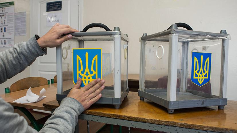 На Украине председателям избирательных комиссий присылают сообщения с угрозами