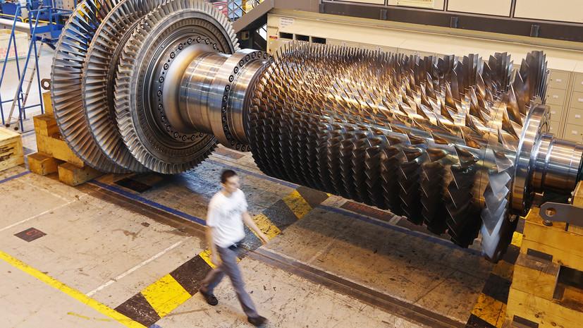 Энергетический суверенитет: правительство России выделит субсидии на разработку мощных газовых турбин