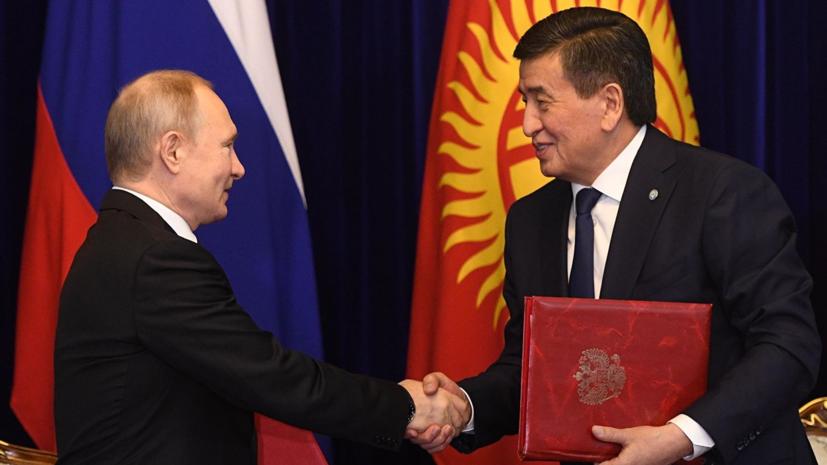 Президент Киргизии подарил Путину орловского скакуна и собаку