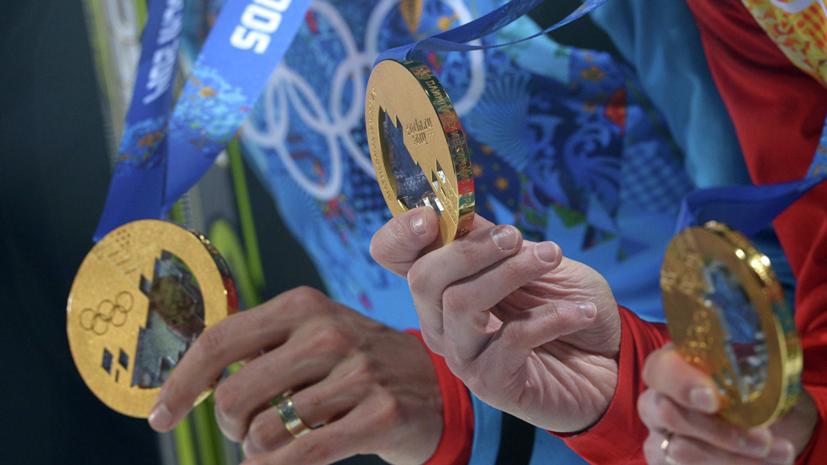 Зубков заявил, что не намерен возвращать МОК медали Игр-2014