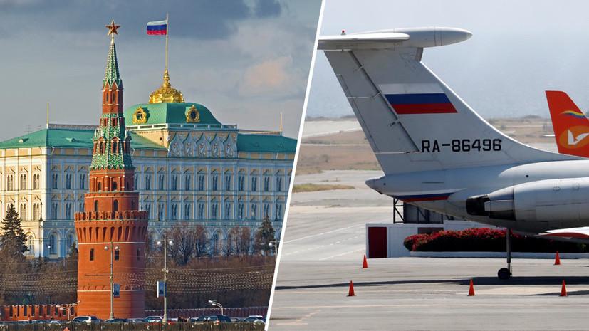 «В отличие от Вашингтона, Россия никому не угрожает»: в Москве ответили на призыв Трампа покинуть Венесуэлу