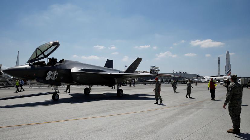 В США внесли проект о запрете поставок F-35 Турции из-за закупки С-400