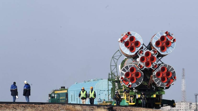 Рогозин подтвердил просьбу NASA перенести пилотируемый запуск к МКС с Байконура