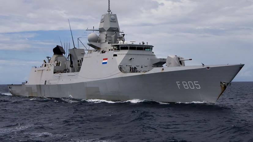 Корабли ЧФ сопровождаютфрегатыНАТО в Чёрном море