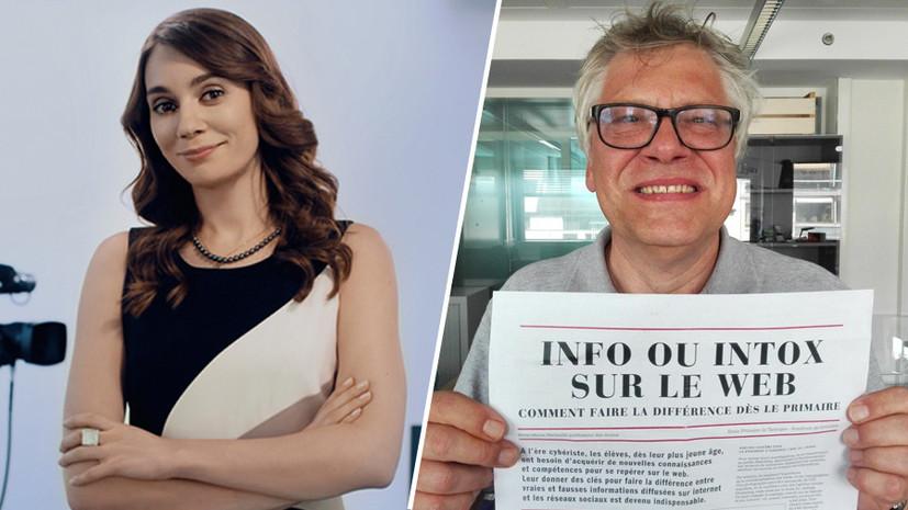 «Тоталитарные приёмы»: как во Франции оправдывают угрозы в адрес журналистов RT