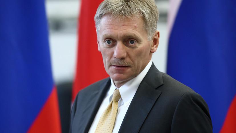 Песков опроверг сообщения о неодобрении Путиным проекта ВСМ