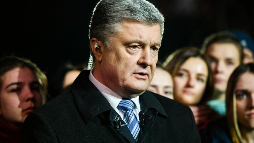 Порошенко призвал украинцев во время выборов сказать Путину «нет»